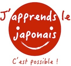 Japprendslejaponais.com