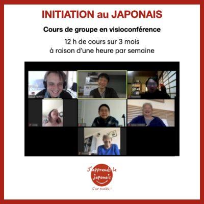 Initiation au japonais cours de groupe